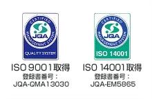 ISO 9001取得 ISO 14001取得